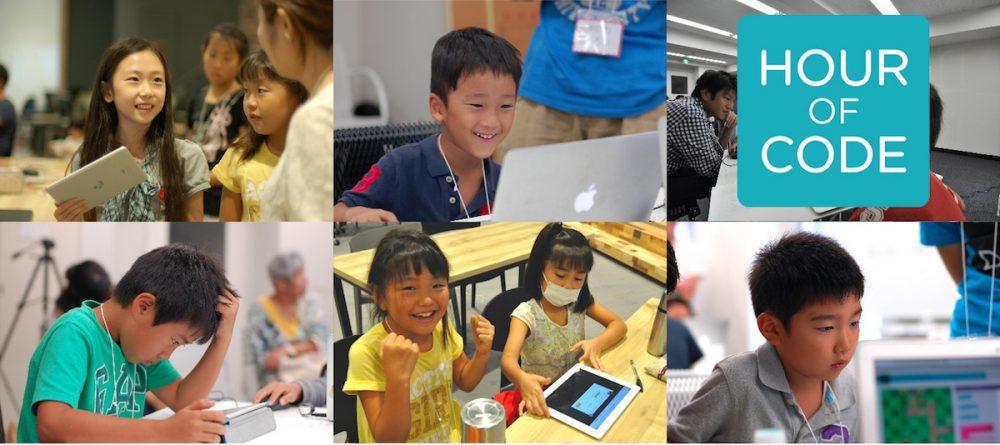 プログラミング教育指導者研修会を2 月 6 日開催