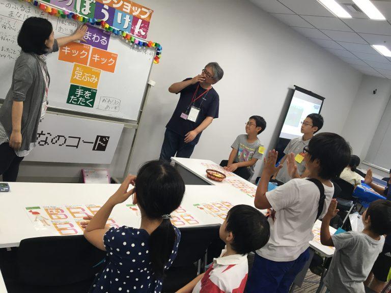 内閣官房「子ども霞ヶ関見学デー」~出展レポート