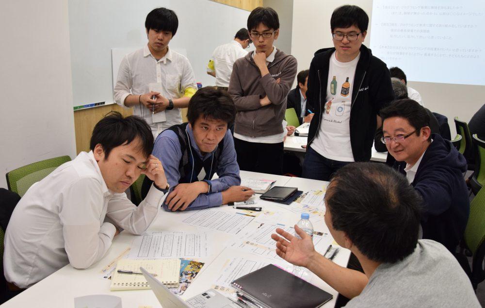 2018年度「プログラミング指導教員養成塾 in 東京」募集!
