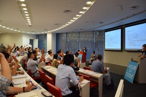 みんなのコード、30分で「プログラミング教育」がゼロからわかる!企業向け解説イベントを開催