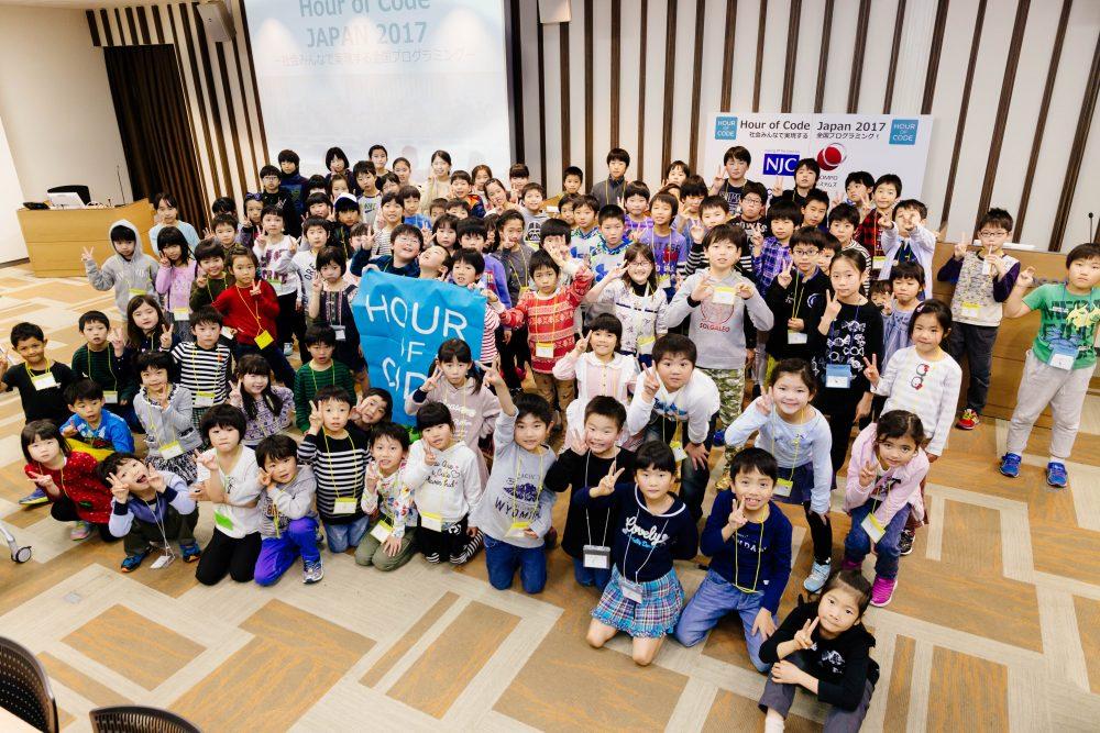 国内最大級の子ども向けプログラミング教育推進運動にオンラインで7万2000名、全国各地の会場で4万2,000名が参加!