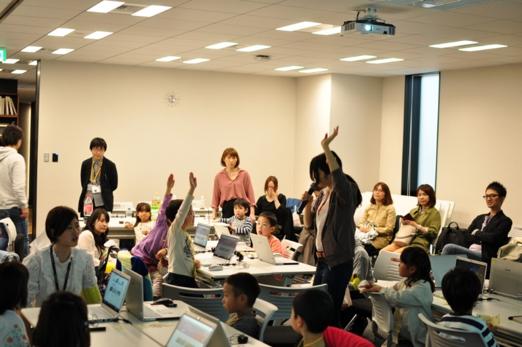 子ども向けプログラミング体験会 @株式会社ビズリーチを開催しました!