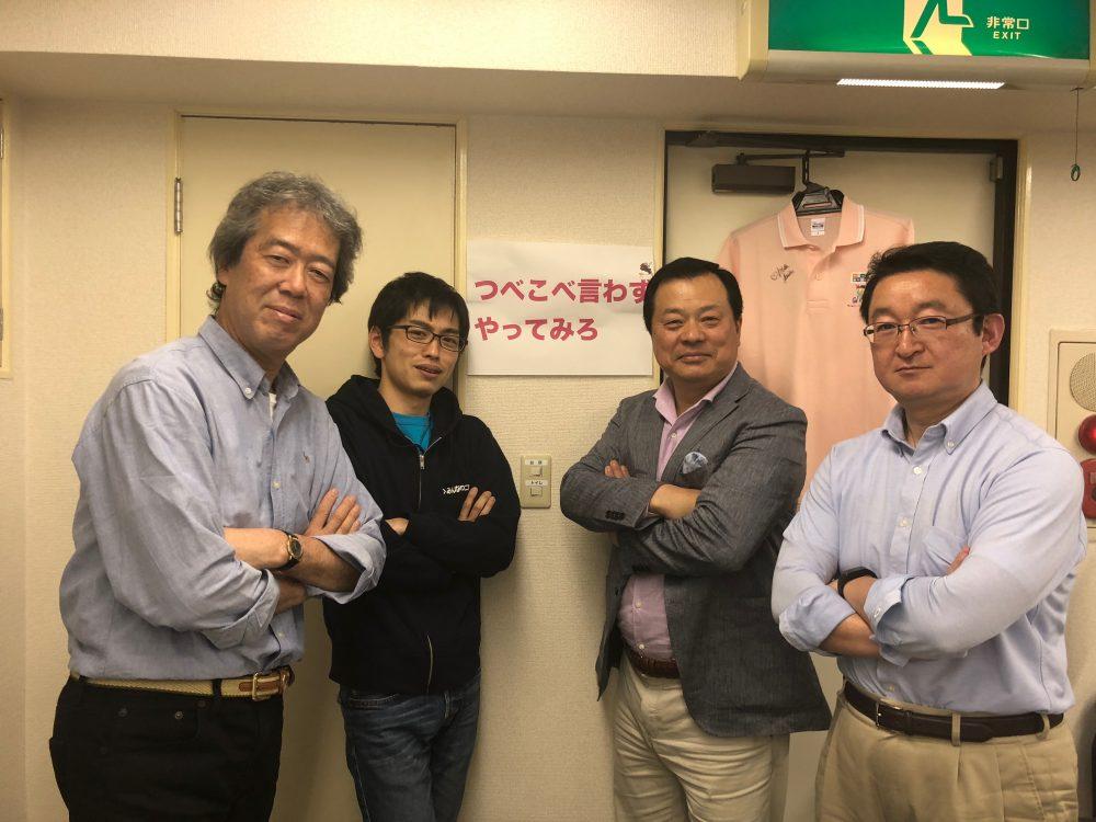 4月からご協力いただく強力な助っ人をご紹介(平井 聡一郎さん)