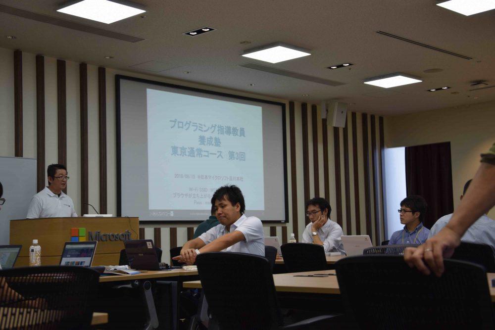 夏真っ盛り!養成塾を開催しました@日本マイクロソフト