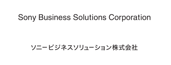 Sony Business Solutions Corporation