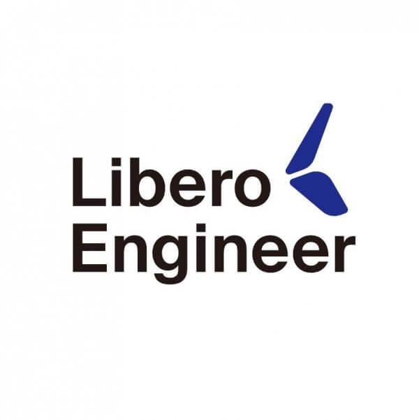 リベロエンジニア